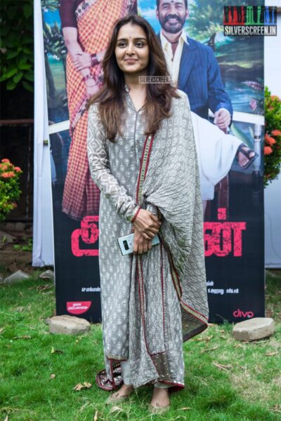 Manju Warrier At The 'Asuran' Audio Launch