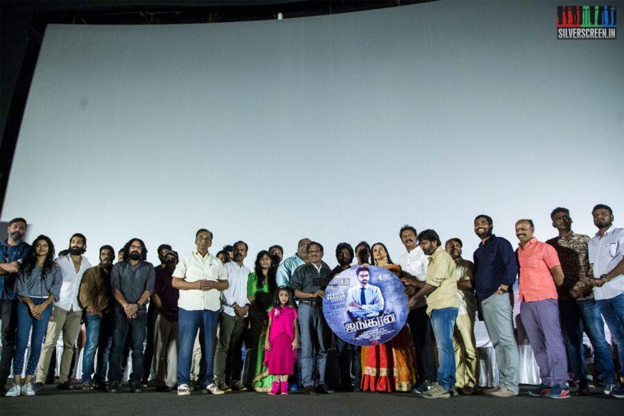 Celebrities At The 'Ayngaran' Audio Launch