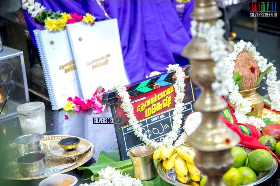 Celebrities At The 'Thenampettai Mahesh' Movie Launch