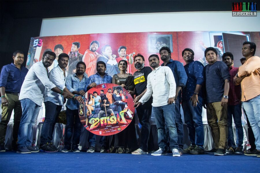 Celebrities At The 'Zombie' Audio Launch