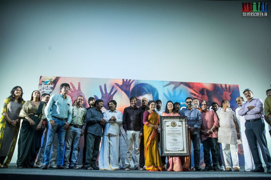 Celebrities At The 'Market Raja MBBS' Audio Launch
