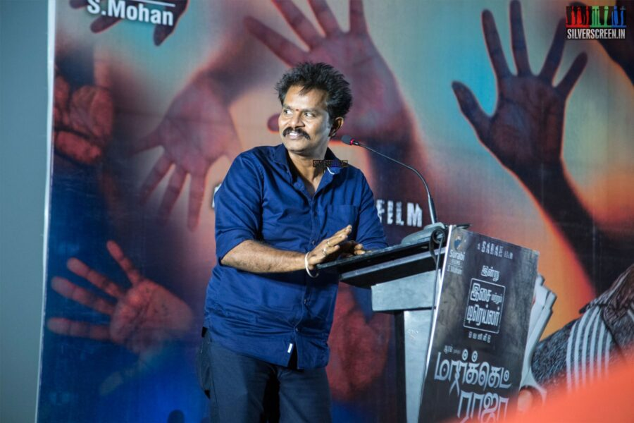 Hari At The 'Market Raja MBBS' Audio Launch