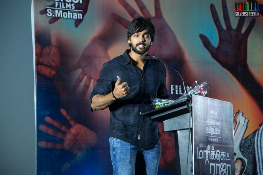 Arav At The 'Market Raja MBBS' Audio Launch