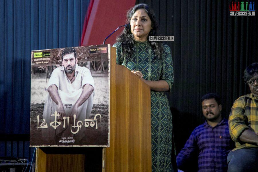 Celebrities At The 'Magamuni' Press Meet