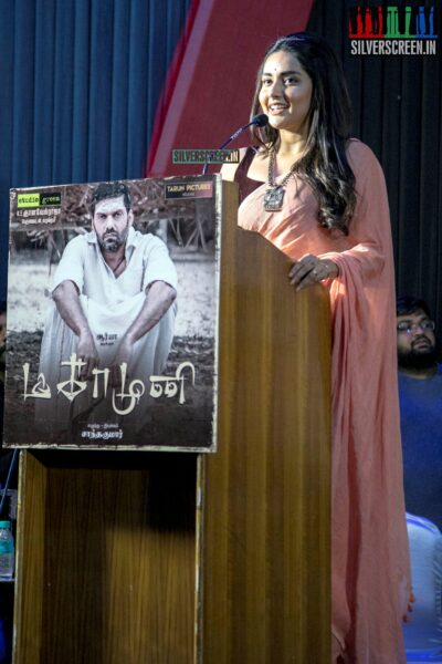 Mahima Nambiar At The 'Magamuni' Press Meet
