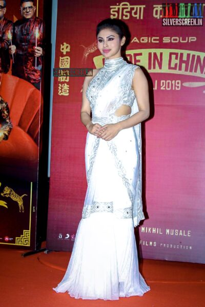 Mouni Roy At The 'Made In China' Trailer Launch