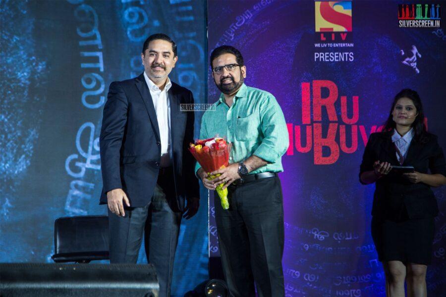 Celebrities At The Launch Of 'Iru Dhuruvam' Web Series