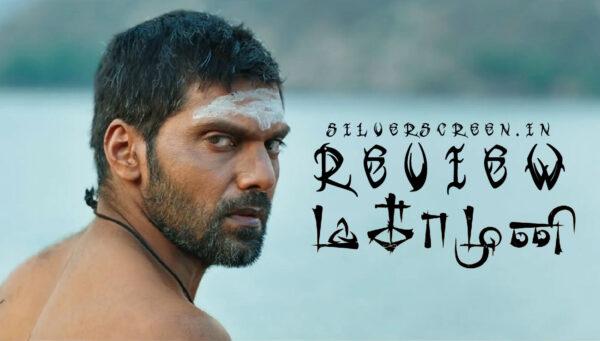 Tamil – Silverscreen in