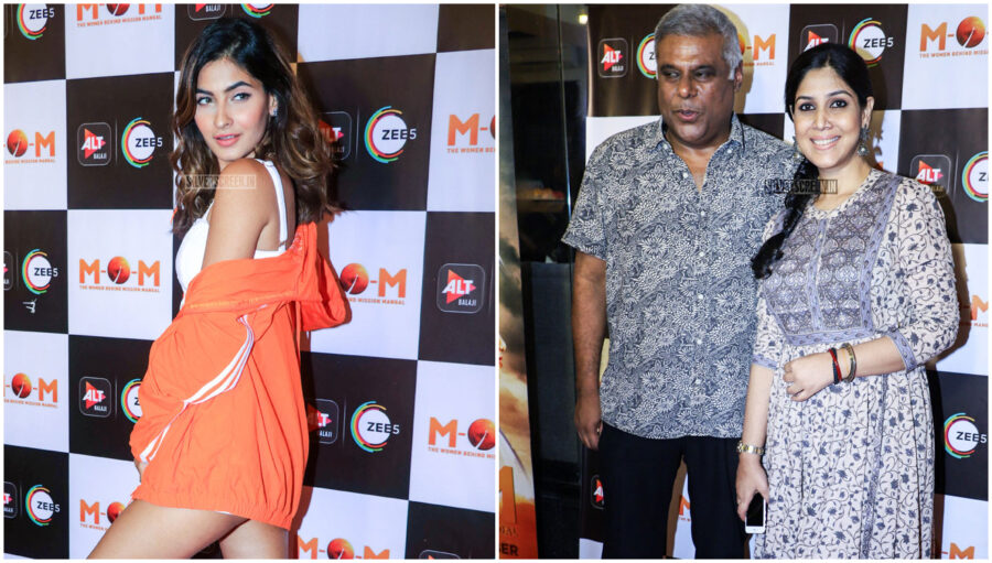Celebrities At The 'Mission Over Mars' Premiere