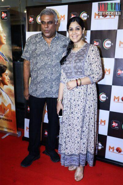 Sakshi Tanwar At The 'Mission Over Mars' Premiere
