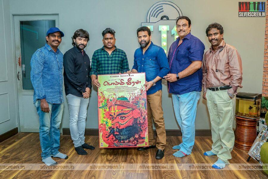 Yuvan Shankar Raja, Ameer, Snehan At The 'Bommi Veeran' First Look Launch