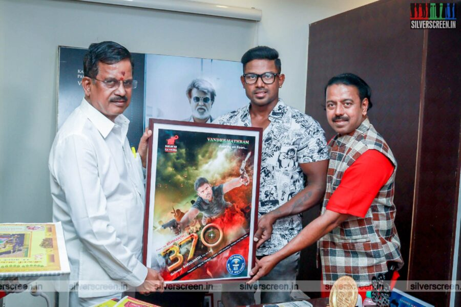 370 First Look Launch Photos