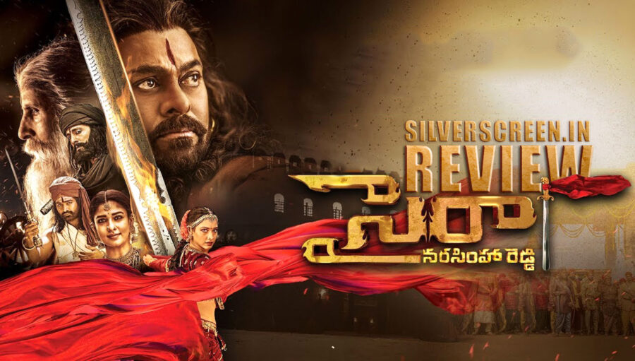 Stylish Star Allu Arjun watches Megastar's Sye Raa at Superstar's multiplex