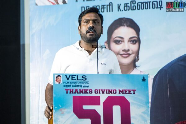 Celebrities At The 'Comali' Thanksgiving Meet