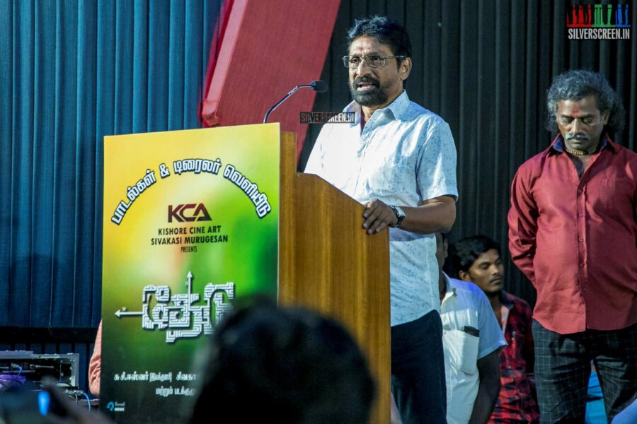 Celebrities AT The 'Thedu' Audio Launch