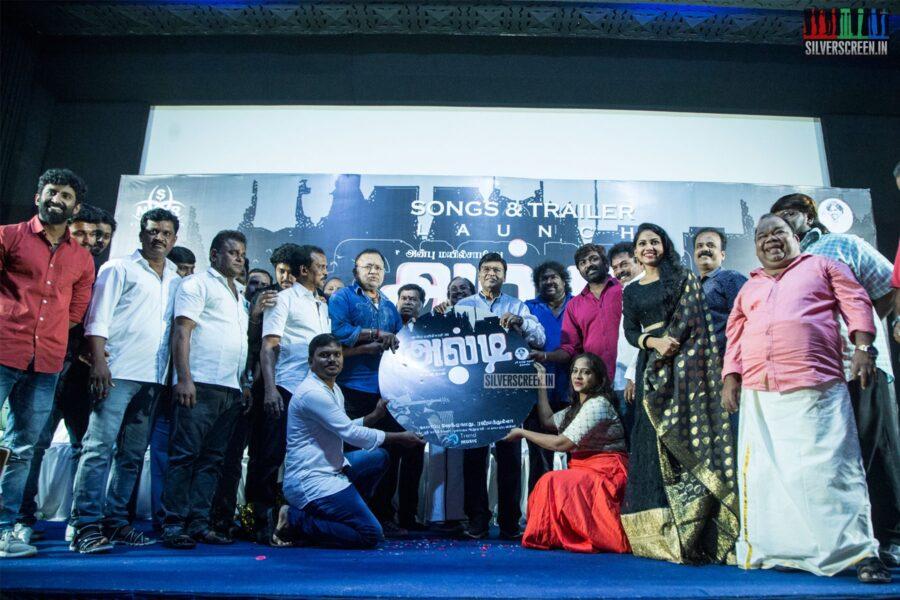 Vijay Sethupathi, Mayilsamy At The 'Alti' Audio Launch