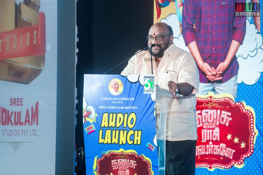 Santhana Bharathi At The 'Dhanusu Raasi Neyargalae' Audio Launch