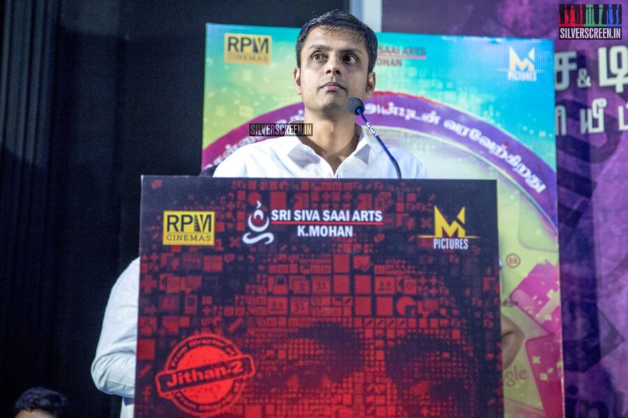 Celebrities At The 'Karuthukalai Padhivu Sei' Audio And Trailer Launch