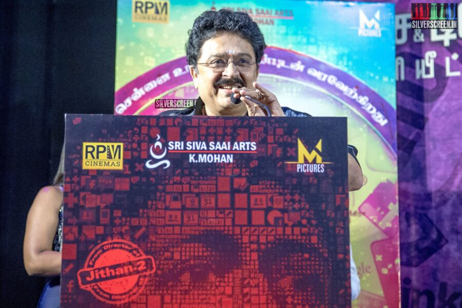 SV Sekhar At The 'Karuthukalai Padhivu Sei' Audio And Trailer Launch