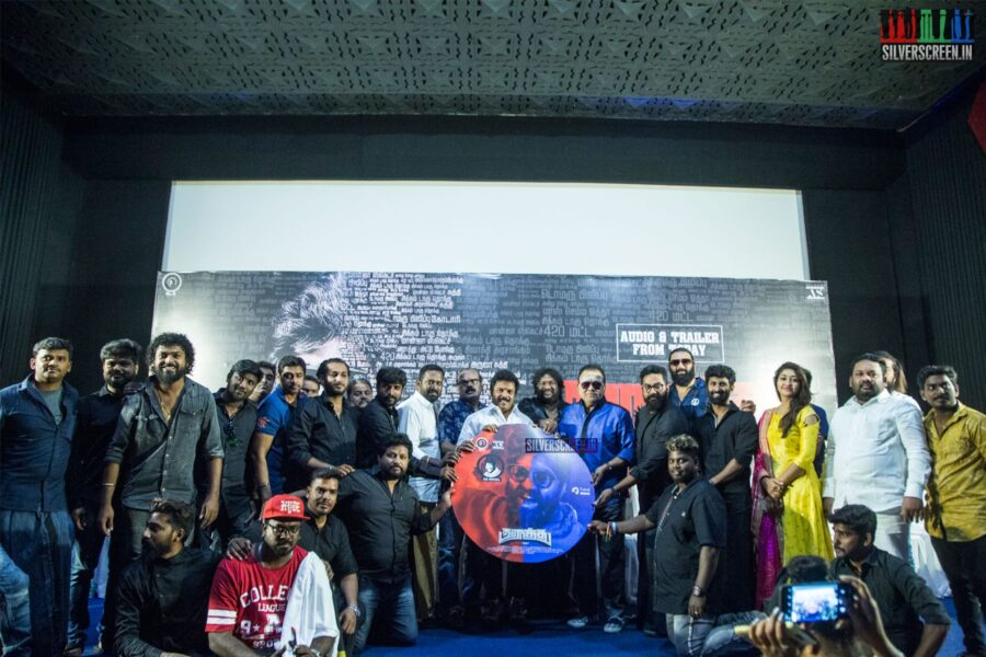 Celerbrities At The 'Arathu' Audio Launch