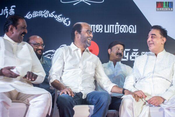 Rajinikanth, Vairamuthu, Kamal Haasan At #Kamal60