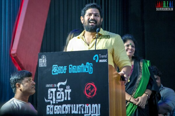 Celebrities At The 'Ethirvinaiyatru' Audio Launch
