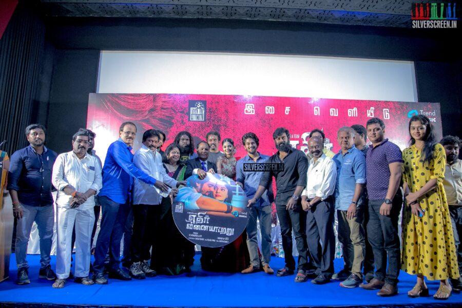 Celebrities At The 'Ethirvinaiyatru' Audio Launch