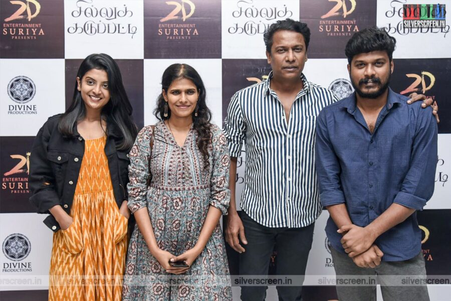 Halitha Shameem and Samuthirakani At The 'Sillu Karupatti' Premeier