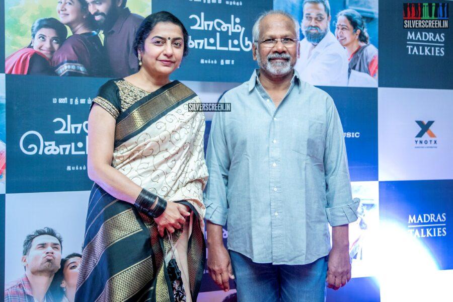 Mani Ratnam and Suhasini At The 'Vaanam Kottatum' Audio Launch