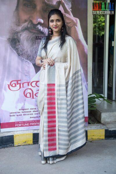 Vasundhra Kashyap At The 'Gnanaserukku' Audio Launch