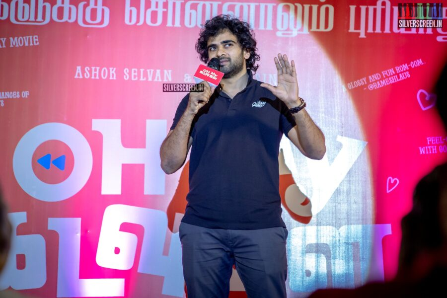 Ashok Selvan At The 'Oh My Kadavule' Press Meet