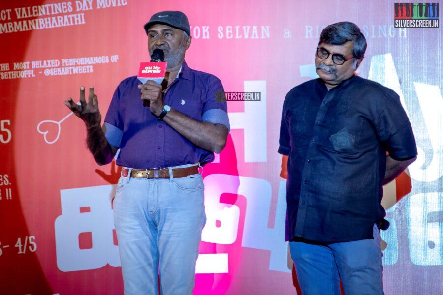 MS Bhaskar At The 'Oh My Kadavule' Press Meet