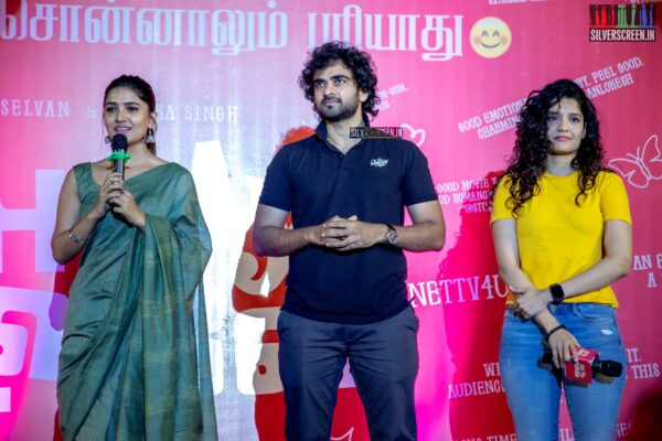 Abinaya Selvam, Ritika Singh, Ashok Selvan At The 'Oh My Kadavule' Press Meet