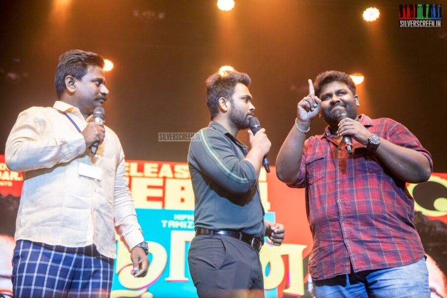 Celebrities At The 'Naan Sirithal' Audio Launch