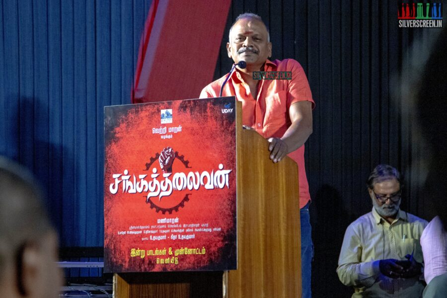Celebrities At The 'Sangathalaivan' Audio Launch