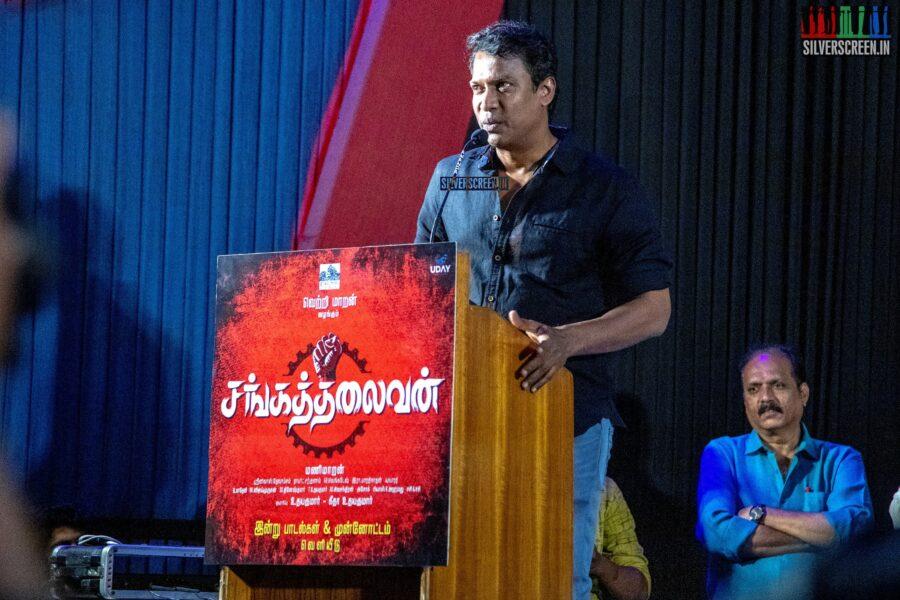 Samuthirakani at the Sangathalaivan Audio Launch