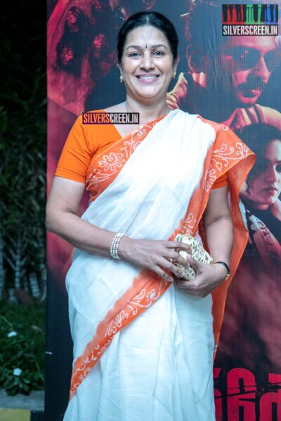 Clebrities At The 'Psycho' Success Meet