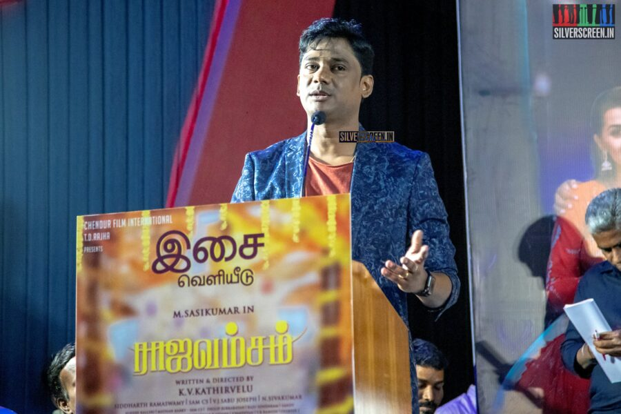 Celebrities At The 'Rajavamsam' Audio Launch