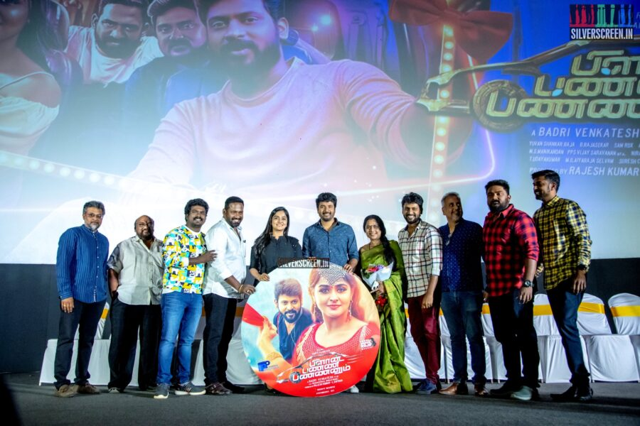 Sivakarthikeyan, Ramya Nambeesan, Rio Raj At The 'Plan Panni Pannanum' Audio Launch