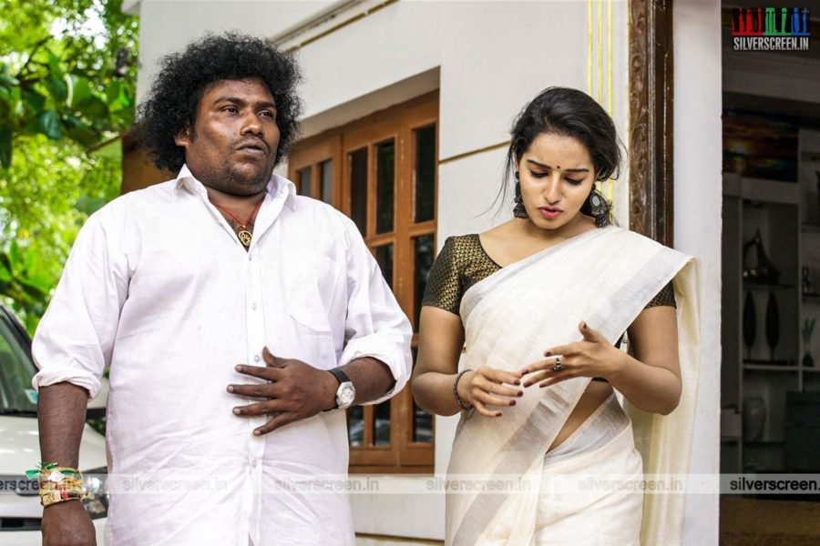Pei Mama Movie Stills Starring Yogi Babu, Malavika Menon