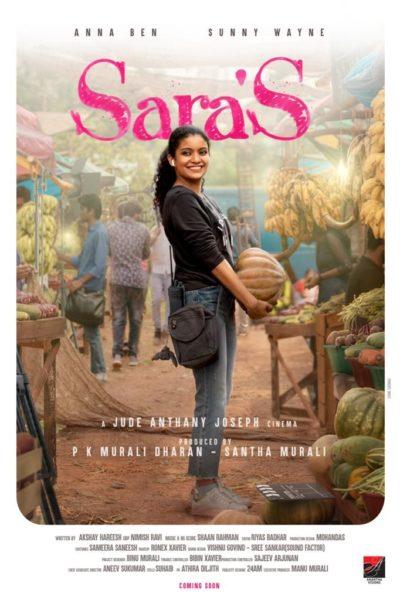 Sara's First Look Poster