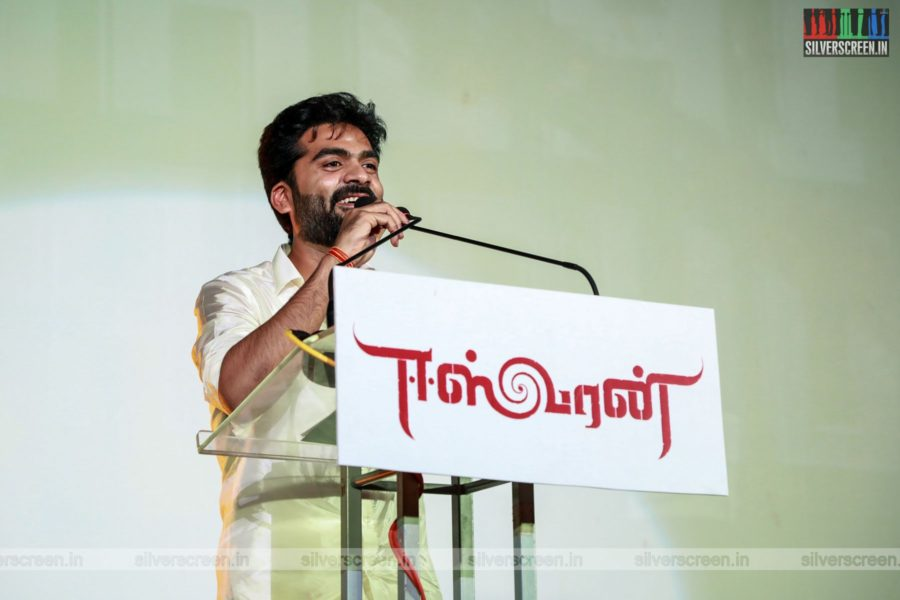 Silambarasan At The Eeswaran Audio Launch