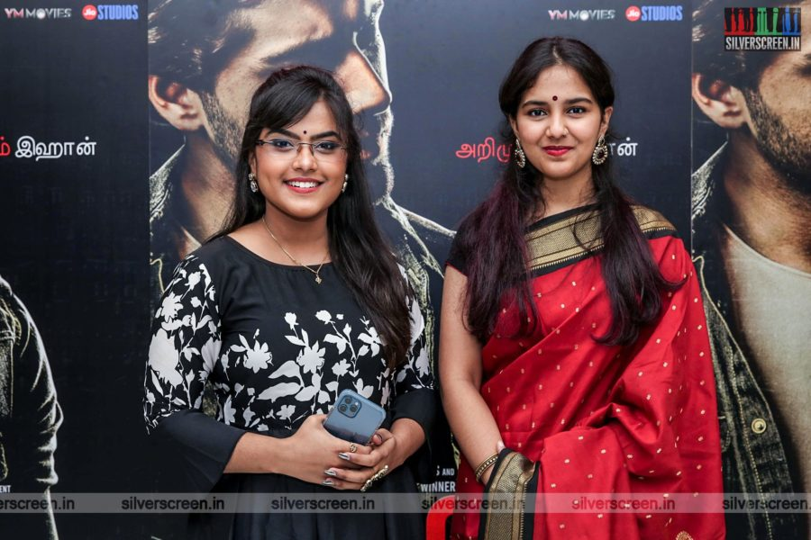Celebrities At The 99 Songs Audio Launch
