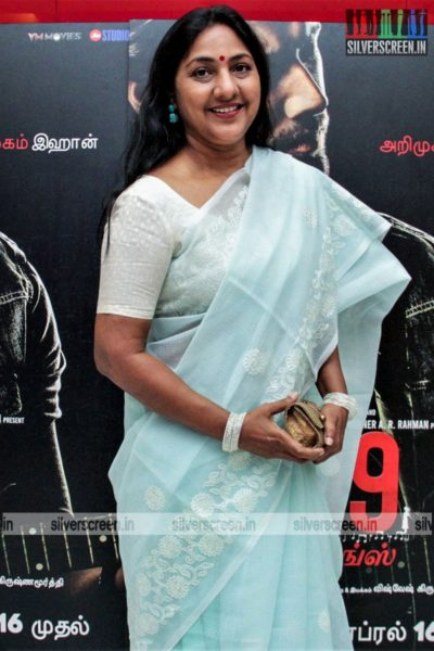 Rohini At The 99 Songs Audio Launch