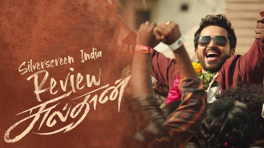Sulthan Tamil Movie Review Image