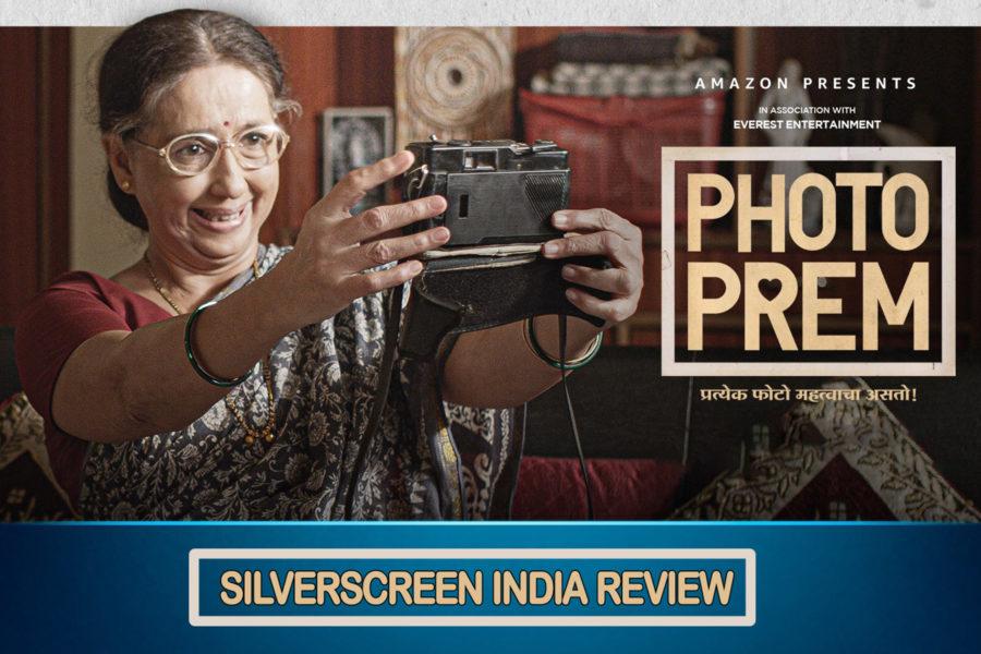Photo Prem Revie Image