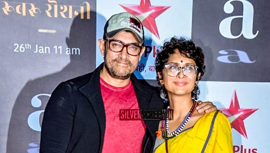 Aamir Khan At The 'Rubaru Roshni' Premiere
