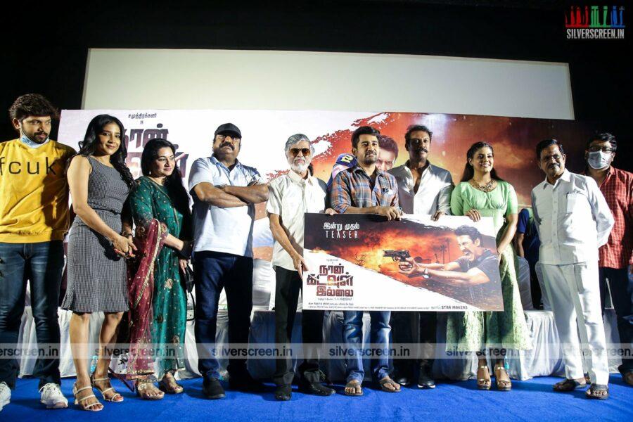 Celebrities At The 'Naan Kadavul Illai' Press Meet